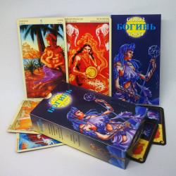 Tarot Union of Goddesses
