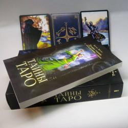Tarot Mystery Set